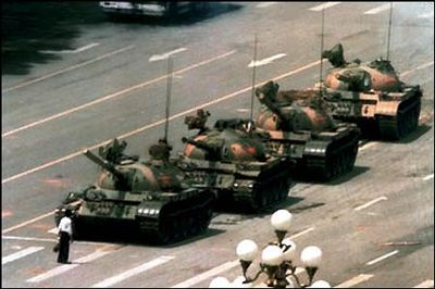 Tiananmen[1]